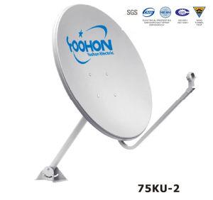 Outdoor 75cm Ku Band Satellite Dish TV Antenna pictures & photos