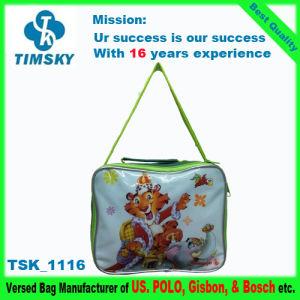 School Bag (TSK_1116)