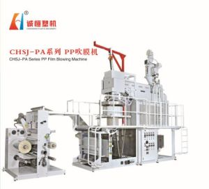 Film Blowing Machine for PP (polypropylene) Strain Bag pictures & photos