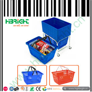 Blue Retail Store Shopping Basket with Double Handle pictures & photos