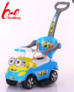 360 Degree Rotate Kids Swing Car Within Four Wheel pictures & photos