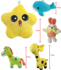 Educational Cartoon Toy 9 in 1 Plush Toy Baby Rattle with Music and Light (10220294) pictures & photos