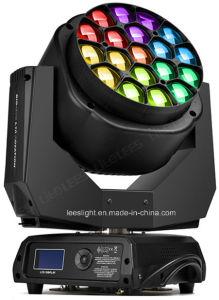 Full-Functional LED Moving Head Light