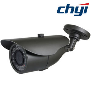 Outdoor 1.0MP IR Bullet HD Cvi Security CCTV Camera