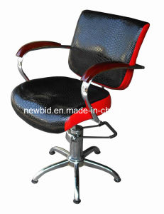 Essential Collection Brighton Styling Chair Ym-Bc8055