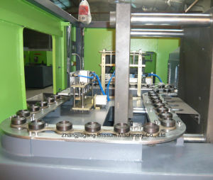 Quality Pet Bottle Making Machine pictures & photos