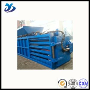 Welcome at Home and Abroad OEM Hydraulic Baler for Waste Paper pictures & photos