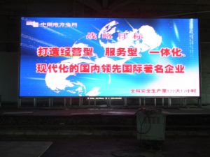 P3mm P4mm P5mm P6mm P7.62mm Indoor Full Color LED Screen Display pictures & photos