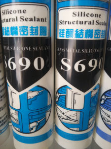 High Strength Structural Sealant Fly From S690-Hard Package pictures & photos