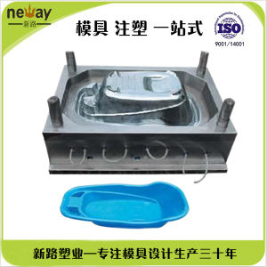 Suzhou Professional Manufacturer for Auto Parts Plastic Injection Molding pictures & photos