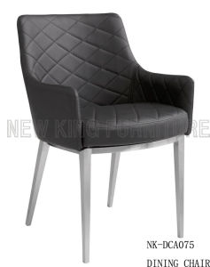 Leather Shell Chair with Steel Legs Leisure Dining Chair (NK-DCA079) pictures & photos