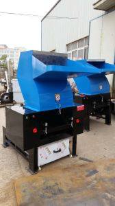 Plastic Granulator with Two-Stage pictures & photos