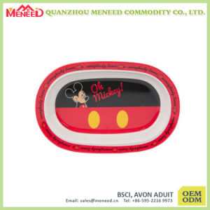 Oval Shape Custom Melamine Plate with Cartoon Design pictures & photos