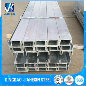2017 Leading Product Galvanized C Channel or C Beam Steel pictures & photos