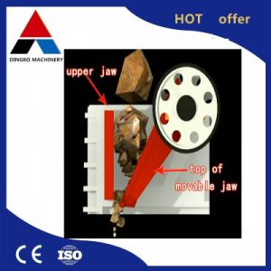 High Efficency Large Capacity PE Series Jaw Crusher pictures & photos