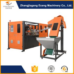 Stretch Blow Molding Machine pictures & photos