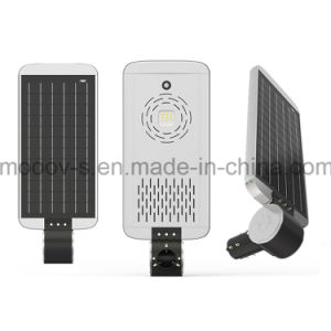 Outdoor Die Cast Aluminum 25W Solar Powered Street Light with Infrared Induction pictures & photos