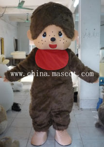 Welcome to Customized Your Favorite Mascot Costume