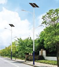 Ce CCC Certification Approved Aluminium Integrated Solar Street Light Sensor Lamp