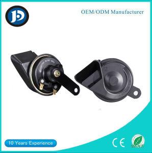Comfortable Sound E-MARK 105dB-118dB Car Horn Car Speaker pictures & photos