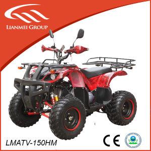 China Supply Farm Equipment ATV 150cc pictures & photos