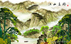 Grand Prospect Painting with The Symbol of Eagle and Great High Tall Mountains and Villages in The Scenery pictures & photos