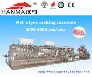 Full Automatic High Speed Wet Tissue Folding and Packing Machine (HM-F1280A)