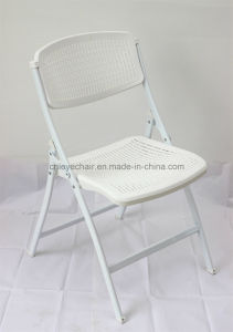 Factory Price Hot Sale Steel/Metal Folding Chair for Office pictures & photos