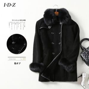 Women′s Leather and Fur Coat Winter Jacket pictures & photos