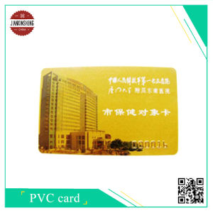Printing PVC ID Card with RFID pictures & photos