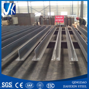 Hot Dipped Galvanize T Beam, Grade G250, G300, G350 etc. pictures & photos