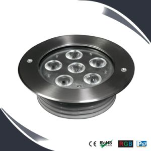 12W Inground Floodlight, Outdoor Floor Mounted Fixtures, LED Ground Lighting pictures & photos