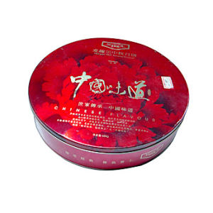 Food Tin Box (ZR-062)