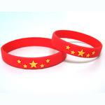 Silicone Wristband - 11
