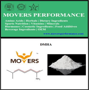 The Powerful Dmha (2-Aminoisoheptane) -- Replacement of Dmaa pictures & photos