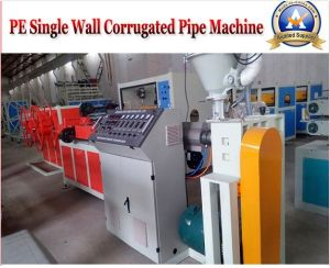 Plastic Pipe Extruder Line for PP/PE pictures & photos
