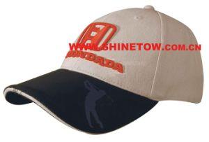 Cap (STZ-6003)