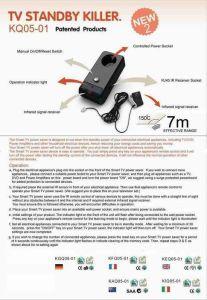 TV Socket: TV Standby Saver (KQ05-01)