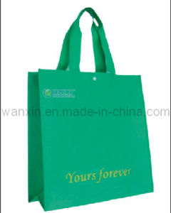 Eco-Friendly Non Woven Shopping Bag (NWB-WX-0084)
