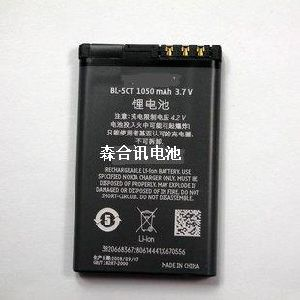 Mobile Phone Battery for Nokia BL-5CT