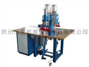 High-Frequency Plastic Welding Machine (GP5-K4)