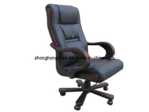 Manager Chair (SL-7004)