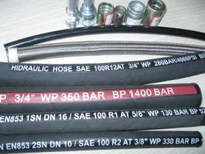 Four Wire Spiral Rubber Hydraulic Hose ((DIN EN856 4SH)