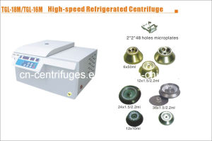 High-Speed Refrigerated Centrifuge (TGL-16M)