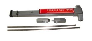 Excellet Quality Panic Exit Device with Ce and UL (JS-50T) pictures & photos