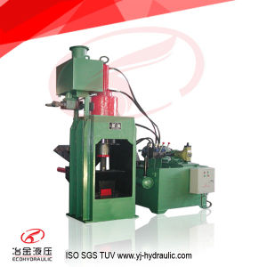 Aluminum Scrap Briquetting Machine for Recycling (SBJ-200A) pictures & photos