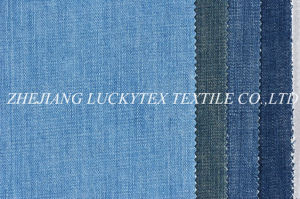 100% Cotton Denim (F07176BF-MH)