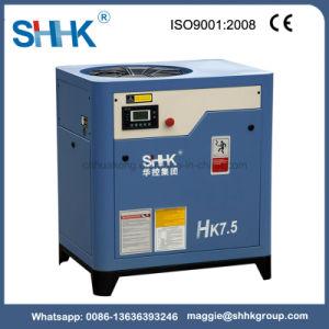 Stationary Screw Air Compressor 7.5HP pictures & photos