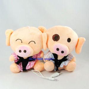 USB 2.0 Doll Speaker( Fu-Pig Twins) (DX-006)