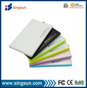 2200mAh Metal Shell Business Card Power Bank (SP-822)
